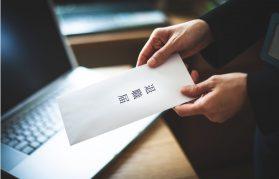 円満退職できる上司への退職の伝え方と手順【例文つき】
